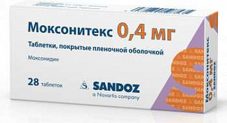 Моксонитекс 0,4мг 28 шт. таблетки