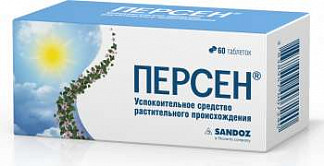 Персен 60 шт. таблетки покрытые оболочкой
