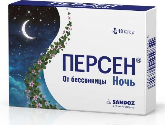 Персен ночной 10 шт. капсулы, фото №1