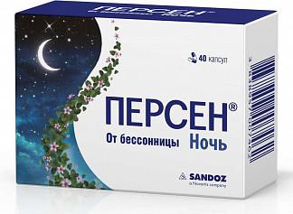 Персен ночной 40 шт. капсулы