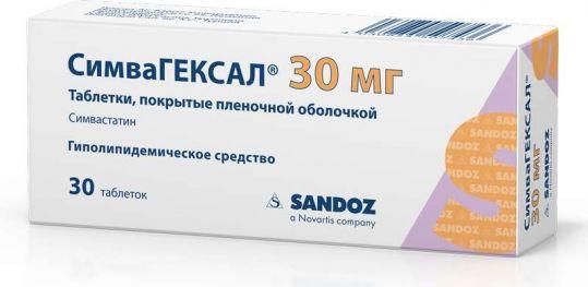 Симвагексал 30мг 30 шт. таблетки покрытые пленочной оболочкой salutas pharma, фото №1