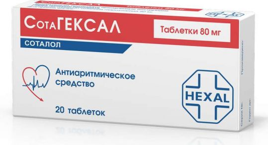 Сотагексал 80мг 20 шт. таблетки salutas pharma, фото №1