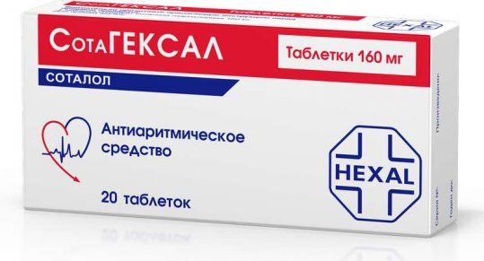 Сотагексал 160мг 20 шт. таблетки salutas pharma, фото №1