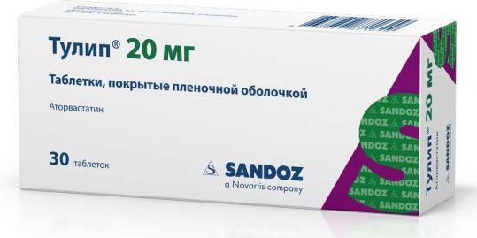 Тулип 20мг 30 шт. таблетки покрытые пленочной оболочкой, фото №1