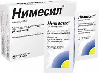 Нимесил 100мг 2г 30 шт. гранулы для приготовления суспензии