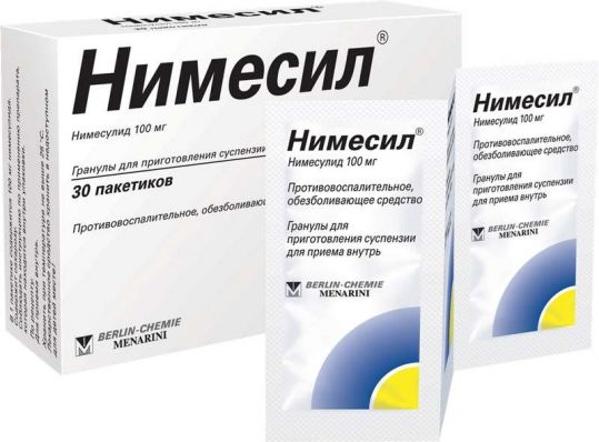 Нимесил 100мг 2г 30 шт. гранулы для приготовления суспензии, фото №1