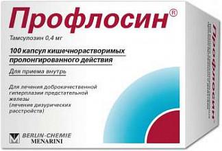Профлосин 0,4мг 100 шт. капсулы кишечнорастворимые пролонгированного действия