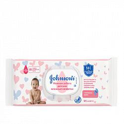 Джонсонс беби салфетки влажные нежная забота 64 шт. джонсон & джонсон