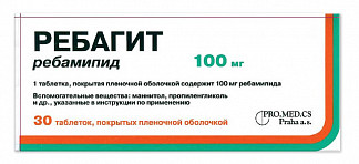 Ребагит 100мг 30 шт. таблетки покрытые пленочной оболочкой