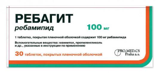 Ребагит 100мг 30 шт. таблетки покрытые пленочной оболочкой, фото №1