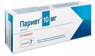 Париет 10мг 7 шт. таблетки покрытые кишечнорастворимой оболочкой