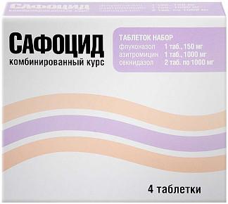 Сафоцид 4 шт. набор таблеток
