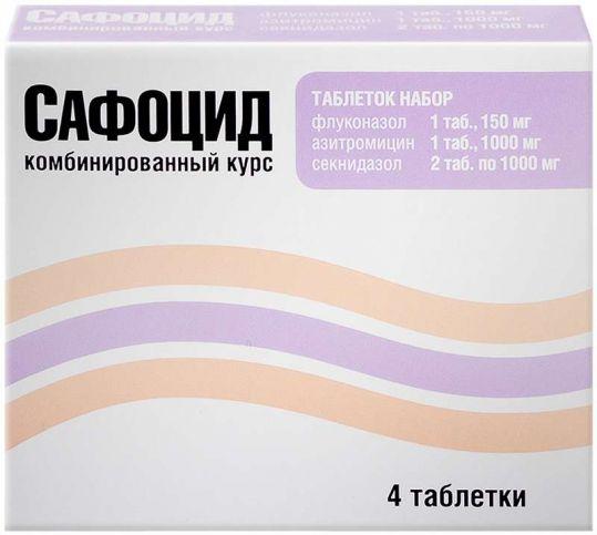 Сафоцид 4 шт. набор таблеток, фото №1