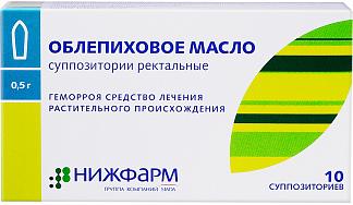 Масло облепиховое 500мг n10 суппозитории ректальные нижфарм