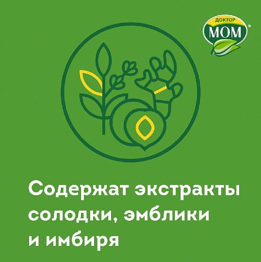 Доктор мом растительные пастилки от кашля 20 шт. ананас, фото №8