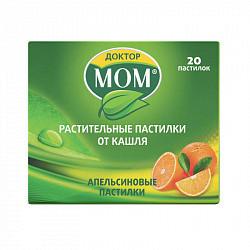 Доктор мом растительные пастилки от кашля 20 шт. апельсин