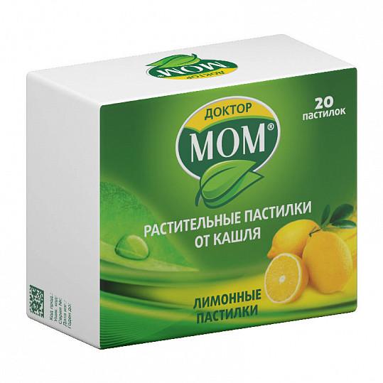 Доктор мом растительные пастилки от кашля 20 шт. лимон, фото №2