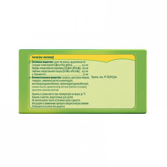 Доктор мом растительные пастилки от кашля 20 шт. лимон, фото №3