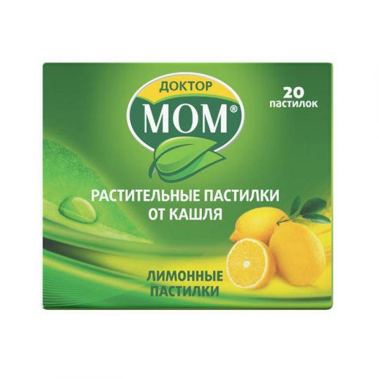 Доктор мом растительные пастилки от кашля 20 шт. лимон, фото №1