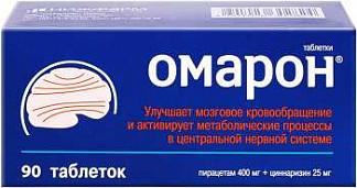 Омарон 90 шт. таблетки