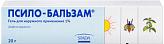 Псило-бальзам 1% 20г гель д/наружного применения