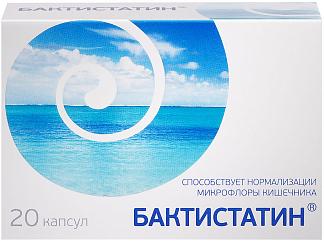 Бактистатин капс. n20