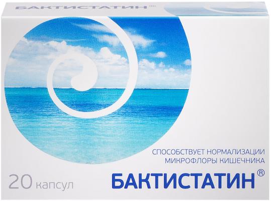 Бактистатин капс. n20, фото №1