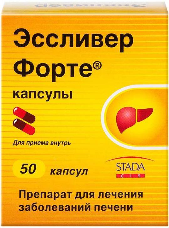 Эссливер форте 50 шт. капсулы nabros pharma, фото №1