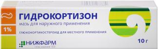 Гидрокортизон 1% 10г мазь д/наружного применения