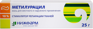 Метилурацил 10% 25г мазь