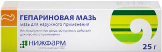 Гепарин 25г мазь д/наружного применения