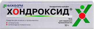 ХОНДРОКСИД 5% 30г гель