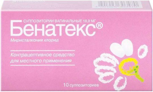 Бенатекс 18,9мг 10 шт. суппозитории вагинальные, фото №1