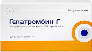 Гепатромбин г n10 суппозитории ректальные