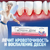 Метрогил дента гель для десен стоматологический 20г 1 шт., фото №8