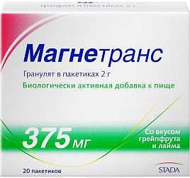 Магнетранс гранулы грейпфрут-лайм 2г 20 шт.