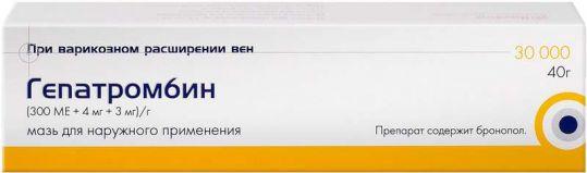 Гепатромбин 300ме+3мг+4мг/г 40г мазь для наружного применения, фото №1