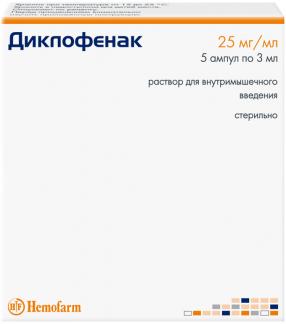 Диклофенак 25мг/мл 3мл n5 р-р для в/м введения