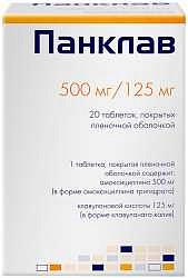 Панклав 500мг+125мг 20 шт. таблетки покрытые пленочной оболочкой