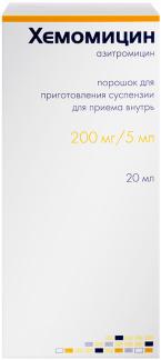 Хемомицин 200мг/5мл 10г порошок д/приготовления суспензии