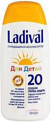 Ладиваль молочко детское солнцезащитное spf20 200мл