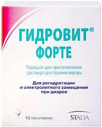 Гидровит форте 10 шт. порошок для приготовления раствора для приема внутрь для взрослых