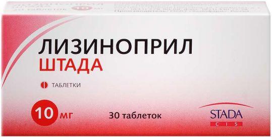 Лизиноприл штада 10мг 30 шт. таблетки, фото №1