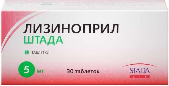 Лизиноприл штада 5мг 30 шт. таблетки, фото №1