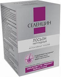 Селенцин пептид актив лосьон пептидный для восстановления густоты волос 5мл 15 шт.