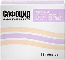 Сафоцид 12 шт. набор таблеток