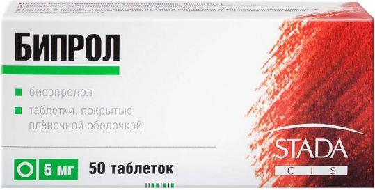 Бипрол 5мг 50 шт. таблетки покрытые пленочной оболочкой, фото №1