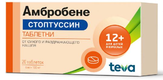 Амбробене стоптуссин 4мг+100мг 20 шт. таблетки, фото №1