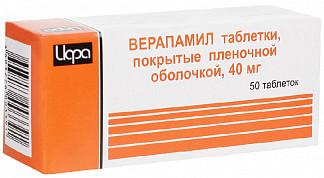 Верапамил 40мг 50 шт. таблетки покрытые пленочной оболочкой