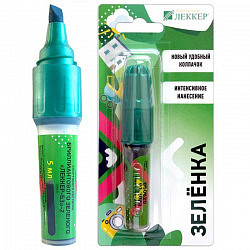 Леккер-бз-2 раствор спиртовой бриллиантовый зеленый (тип 2) 5мл